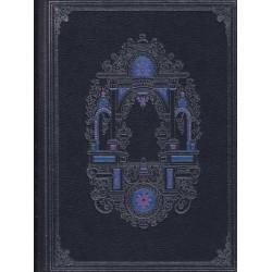 Nouveaux contes de fées pour les petits enfants - Comtesse de Ségur